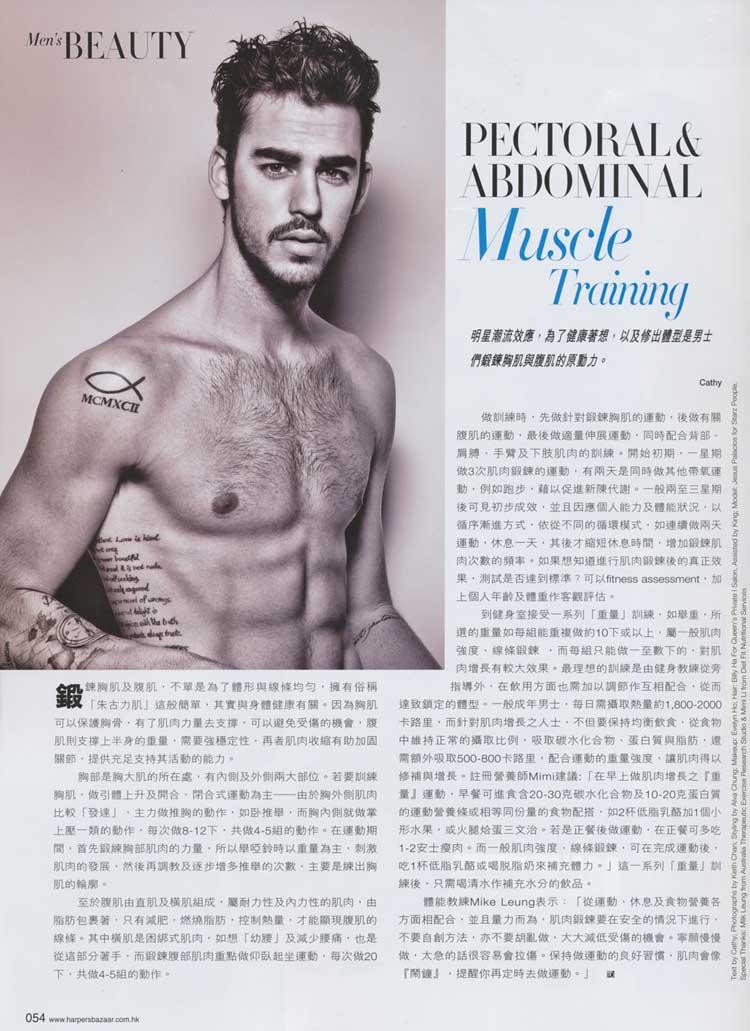 Jesus Palacios - Spansih Male Model  (3)